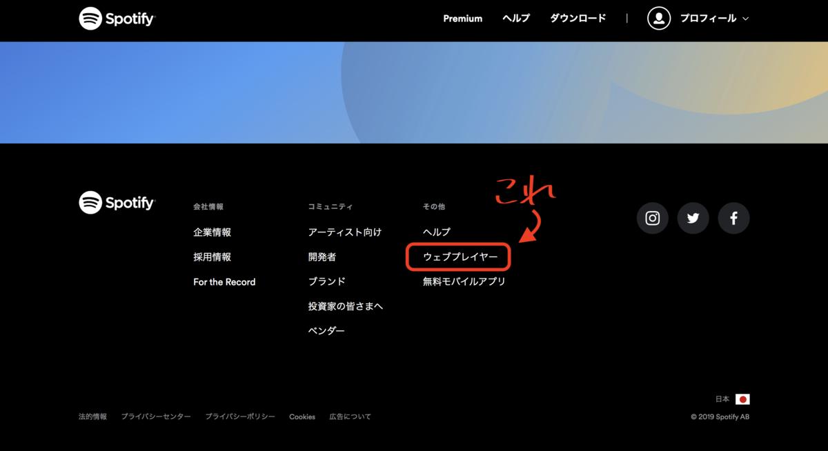 f:id:mimi_shiro:20191012124937p:plain
